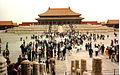 Pekingverbuedestad3.jpg