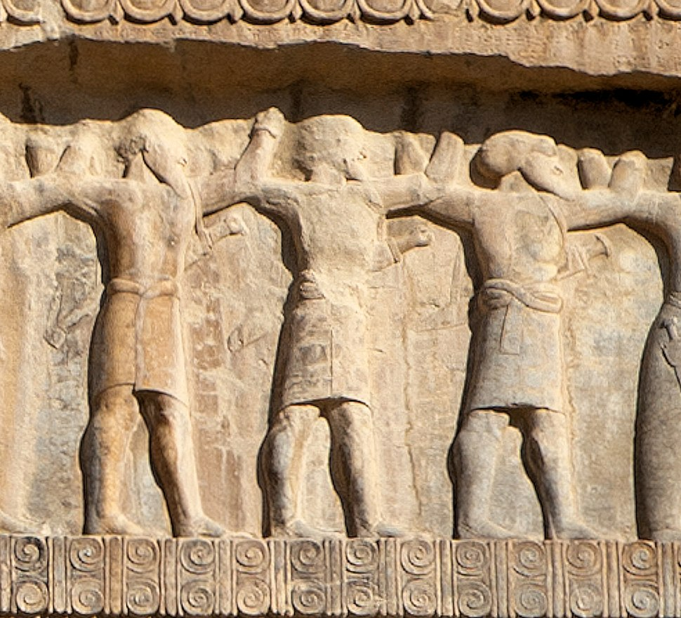 Persepolis Tomb of Artaxerxes II Mnemon (r.404-358 BCE) Upper Relief Indian soldiers with labels