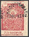 Peru Arequipa 1881 Sc3N2.jpg
