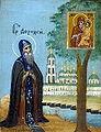 Phenomenon Yugh Hodegetria to St. Dorofei.jpg