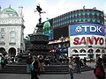 Piccadilly Circus2.JPG