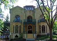 Pierce House.jpg