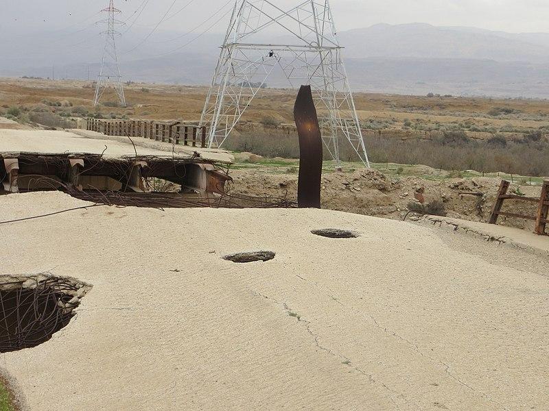 גשר עבדאללה