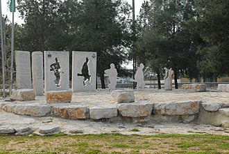 Alexandroni Brigade - Image: Piki Wiki Israel 34077 Archeological sites of Israel