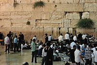 PikiWiki Israel 44784 Tisha BAv at the Western Wall.JPG