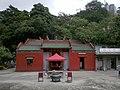 Ping Shan, Hong Kong - panoramio (2).jpg