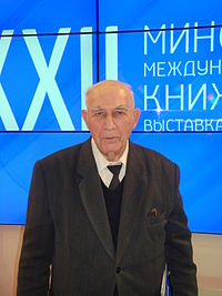 Piotr Fedaravich Lysenka - born 1931 AD - on an International book exhibition in Minsk city - 14 February 2015 AD - 1.JPG