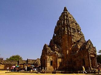 Phanom Rung Historical Park - Image: Place Phnomrung Prasat
