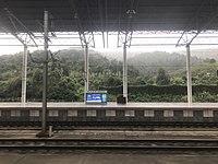 Platform of Chenzhou West Station 2.jpg