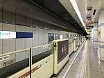 Platform of Fukuoka Airport Station.jpg