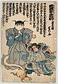 Play script featuring Namazu, a giant catfish, and Kashima, a god of thunder and swords (13469779625).jpg