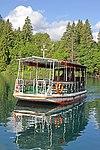 Plitvice Lakes tourist boat (3).jpg