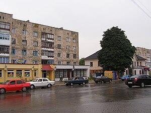 Pochaiv - Image: Počajiv, centrum 01