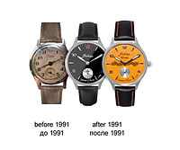 Pobeda watches before and after the fall of Soviet Union.jpg