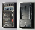 Pocket dosimeter RKGB-01 Gorin.jpg