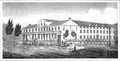 Poems by Clement C. Moore - Pavilion, Saratoga Springs, N. Y.png