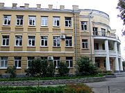 Poltava Stritenska (Komsomolska) Str. 51A Building of Construction Technical School (DSCF4357).jpg