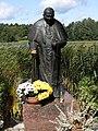 Pomnik Jana Pawła II w Studzienicznej.JPG