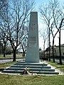 Pomnik powstancow wielkopolskich, Czerlejno (1).jpg