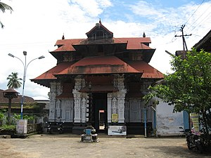 Architecture of Kerala - The entrance of Poornathrayisa temple in Tripunithura, redesigned in 1921 by Sri Eachara Warrier