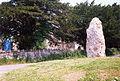 Portbury, standing stone by churchyard - geograph.org.uk - 81286.jpg