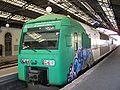 Portuguese train type 3500 at Lisboa Alcantara Terra train station.jpg