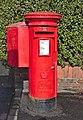 Post box at Newton Post Office, Merseyside 2020.jpg