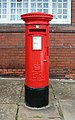 Post box at Port Sunlight Post Office.jpg
