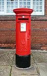 Post box at Port Sunlight Post Office.jpg