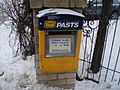 Post box in Northern District of Rēzekne.jpg