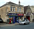 Post offce and McColls, Larkhall, Bath (geograph 3255896).jpg