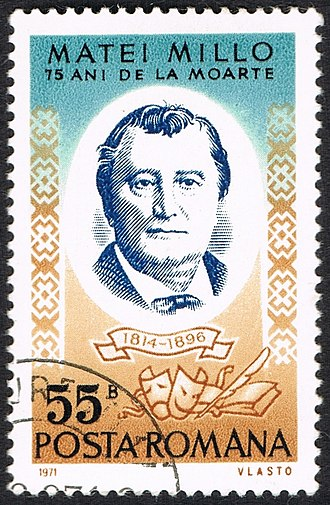 Matei Millo - Image: Posta Romana stamp Matei Millo 2999