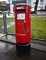 Postbox, Belfast - geograph.org.uk - 1714191.jpg