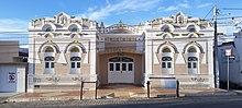 Palácio Municipal Prefeito José Fernandes de Melo, sede do poder executivo pauferrense.