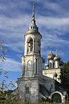 Presentation of Jesus Church in Vologda west view belfry.jpg
