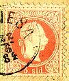 Prevesa Austrian 3 05 sld 1884.jpg