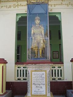 Thado Minsaw Heir-apparent of Burma