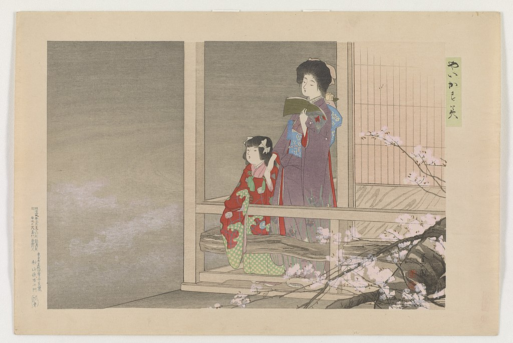 Print from the series Streaked Mist by Ikeda Shōen 05.jpg