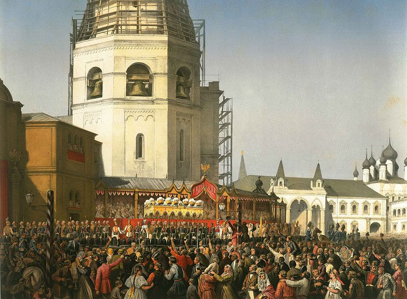 File:Procession after the Coronation.JPG