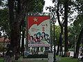 Propaganda banner in HCMC.jpg