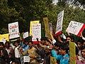 Protest rally against Batla House encounter, October, 24, 2008, Delhi.jpg