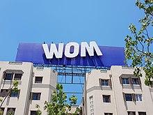 Wom Wikipedia La Enciclopedia Libre