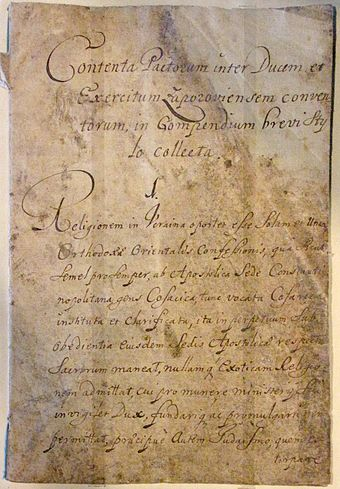The first page of the Bendery Constitution. This copy in Latin was probably penned by Hetman Pylyp Orlyk. The original is kept in the National Archives of Sweden. Pylyp-orlyk-constitution-1710.jpg