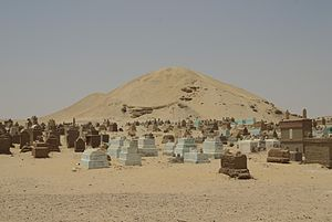 Pyramid of Amenemhat I (El-Lisht).jpg