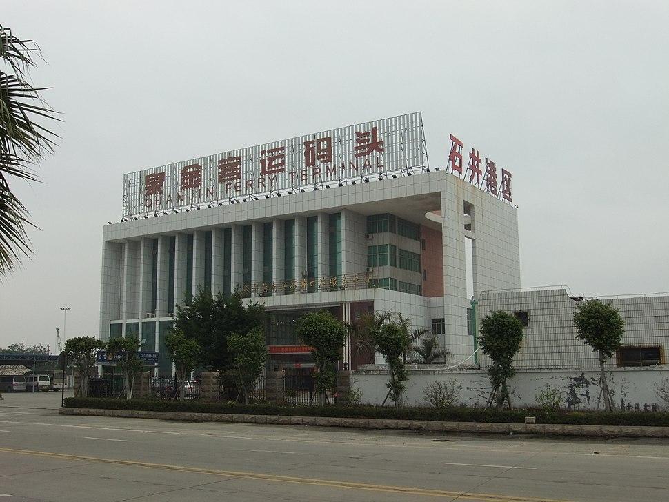 Quanjing Ferry Terminal - DSCF8839.JPG