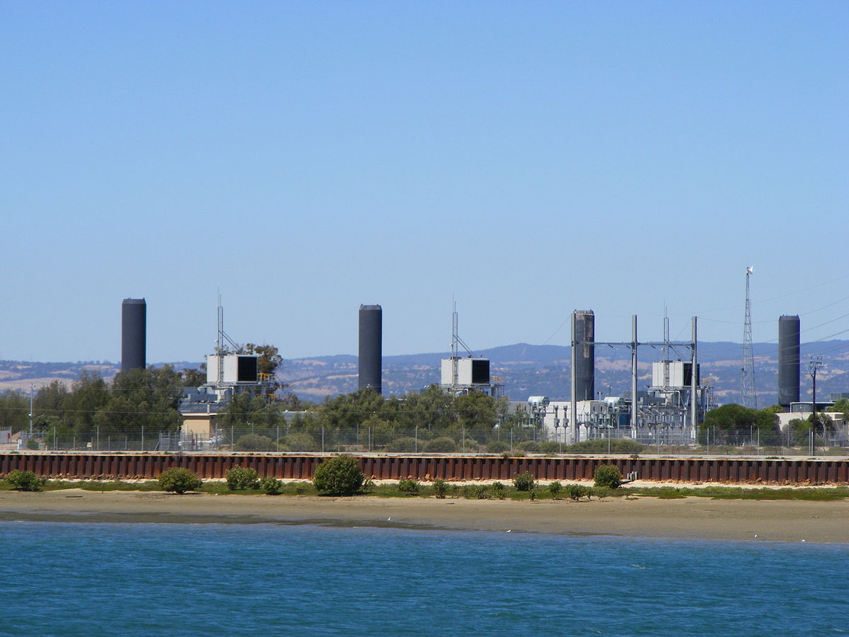 Natural Gas Stations >> Quarantine Power Station - Wikipedia