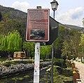 Quelle des Gorgazzo 03 in Polcenigo, Provinz Pordenone, Italien, Europäische Union.jpg