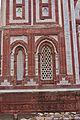 Qutb Minar 04.jpg