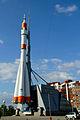 R-7 Rocket (Samara Space Museum).jpg