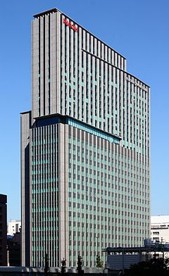 RICOH Company Head Office Building.JPG